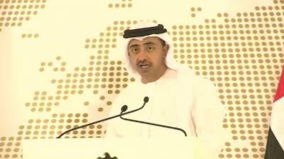 قطر کے پا س صرف دو آپشن رہ گئے:متحدہ عرب امارات