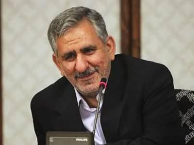 ٹوٹل سے معاہدہ امریکیوں کی شکست ہے: ایرانی نائب صدر
