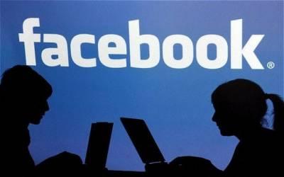فیس بُک نے پاکستان کی درخواست مسترد کر دی