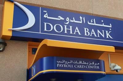 قطری بینک امارات میں اپنے قرضوں کو فروخت کر رہے ہیں: العربیہ ذرائع