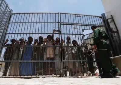 یمن میں باغیوں کی جیلوں میں 70 مغوی جانوں سے ہاتھ دھو بیٹھے