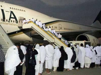 حج پروازوں کا آغاز 24 جولائی سے ہوگا،پہلی پرواز اسلام آباد سے مدینہ منورہ جائے گی