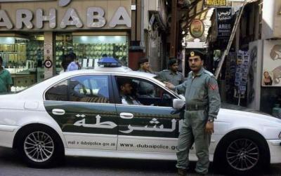 دبئی پولیس میں نئی ملازمتیں، غیر ملکی شہری اپلائی کر سکتے ہیں