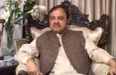 پنجاب کے وزیر مال عطا مانیکانے استعفیٰ دے دیا