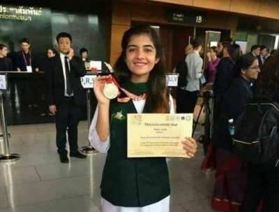 پاکستانی طالبہ نے انٹر نیشنل کیمسٹری اولمپیاڈ میں کانسی کا تمغہ جیت لیا