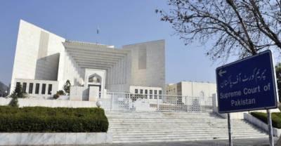 سپریم کورٹ میں فوجی عدالت سے سزا یافتہ 2 ملزمان کی اپیلیں سماعت کیلئے منظور