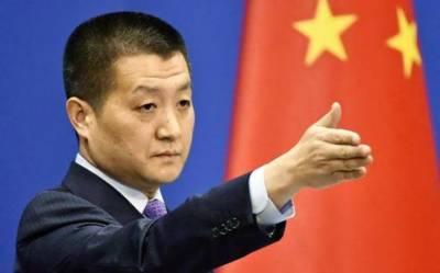 چین کا ایران پر عائد پابندیوں پر امریکہ سے احتجاج