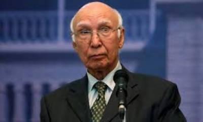 پاکستان نے اپنے قومی مفاد پرکبھی سمجھوتا نہیں کیا اور نہ ہی کرے گا، سرتاج عزیز