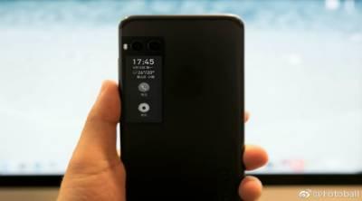 چینی کمپنی نے ڈبل ڈسپلے سکرین والا پہلا فون تیارکر لیا