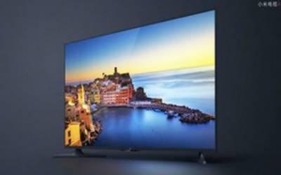 سستے ترین سمارٹ ٹی وی کی فروخت 23 جولائی سے شروع ہوگی