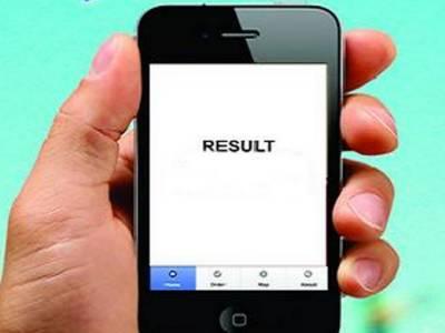 پنجاب کے تمام تعلیمی بورڈز دہم جماعت کے نتائج کا اعلان 25جولائی کو کریں گے،ذرائع