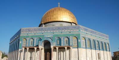 اسرائیلی مظالم، فلسطین کایو م غضب منانے کا اعلان