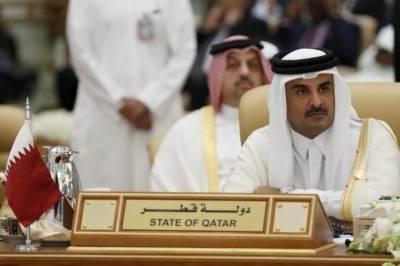قطر نے آخر کار عرب ممالک کے آگے گھٹنے ٹیک دئیے