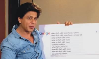 شاہ رخ خان نے شائقین کیلئے اپنا فون نمبر بتا دیا