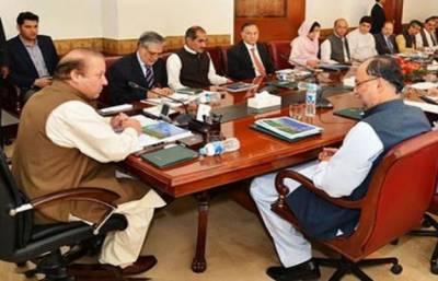 اقتدار کے بھوکے 2018 کے الیکشن کی تیاری کریں، وزیر اعظم