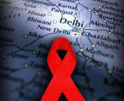 بھارت ایشیا پیسفک میں ایڈز کے نئے انفیکشن میں سب سے اوپر آ گیا