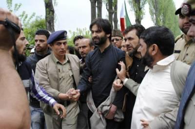 حریت رہنما یاسین ملک کو گرفتار کر لیا گیا