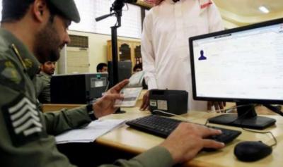 وزٹ ویزا پر اہلخانہ ٹیکس وصول نہیں کیا جارہا، سعودی حکام کی وضاحت