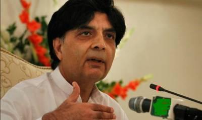 چوہدری نثار علی خان کے قریبی ذرائع کے حوالے سے چلائی جانے والی خبریں درست نہیں ،ترجمان وزارت داخلہ