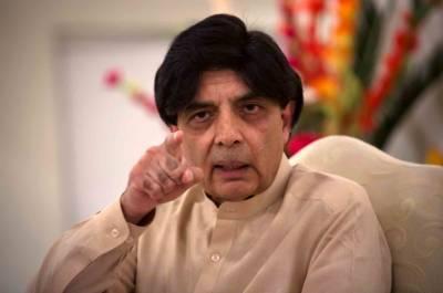 ناراض نثار کو پریس کانفرنس سے روکنے کیلئے وزرا متحرک