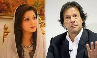 مریم نواز نے ایک مرتبہ پھر عمران خان کو آڑے ہاتھوں لے لیا