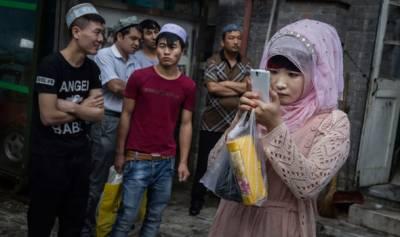"""چین، مسلمان سرویلیئنس ایپ"""" ڈاؤن لوڈ کریں"""