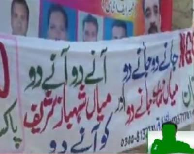 لاہور میں شہباز شریف کے حق میں بینزز لگ گئے