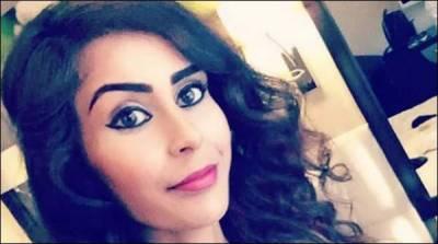 شام سے متعلق کتاب پڑھنا مسلمان خاتون کو مہنگا پڑ گیا