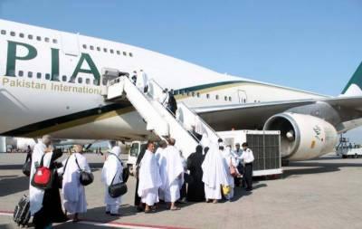سرکاری حج اسکیم کے تحت فلائٹ آپریشن کا باقاعدہ آغاز ہو گیا