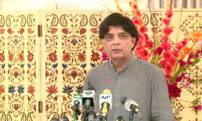 وزیرداخلہ نے لاہور دھماکے کی وجہ سے اپنی اہم پریس کانفرنس ملتوی کر دی