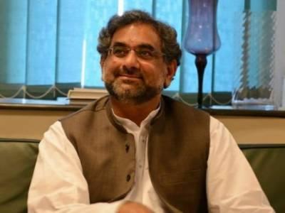 عدلیہ کا فیصلہ سر آنکھوں پر ملک میں انتشار نہیں چاہتے ، شاہد خاقان عباسی