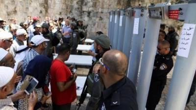 اسرائیل کا حرم الشریف میں تلاشی کے متنازع سسٹم کو ہٹانے کا اعلان