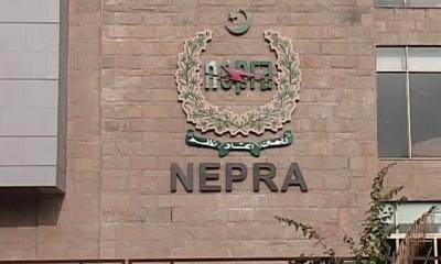 عوام کیلئے خوشخبری، بجلی کی قیمت میں 2 روپے 23 پیسے فی یونٹ کمی
