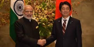 جاپان اور بھارت کے درمیان جوہری معاہدہ طے