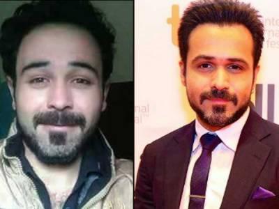 عمران ہاشمی کا ہم شکل پاکستانی شہری سوشل میڈیا پر چھا گیا