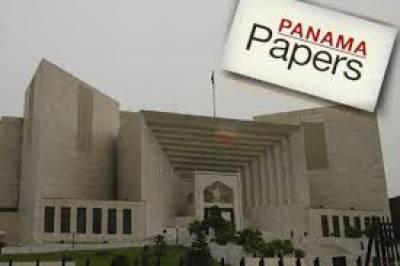 پانامہ کیس، فیصلہ کل سنایاجائے گا