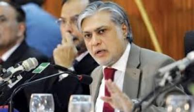 پاناما کیس: وفاقی وزیر خزانہ اسحاق ڈار اور ایم این اے کیپٹن صفدر نااہل قرار