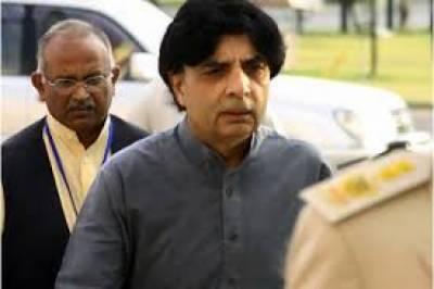 چودھری نثار کو دوبارہ وزیر اعظم ہاؤس بلا لیا گیا ، پروٹوکول میں بھی اضافہ کر دیا گیا