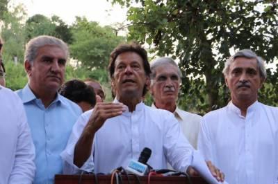 عمران خان کا اتوار کو اسلام آباد پریڈ گراونڈ میں جلسے کا اعلان