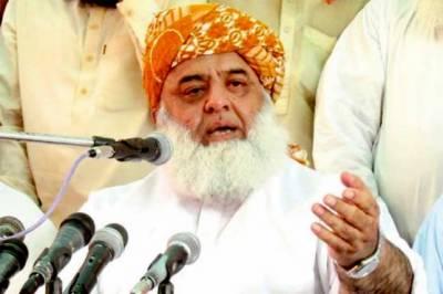 حالات جیسے بھی ہوں نواز شریف کیساتھ ہیں : مولانا فضل الرحمان