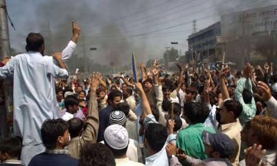 نیا وزیراعظم بلوچستان سے لیا جائے ، کوئٹہ والوں کا مطالبہ