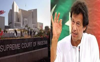 سپریم کورٹ میں عمران خان کی نااہلی کے لیئے سماعت سوموار کوہوگی