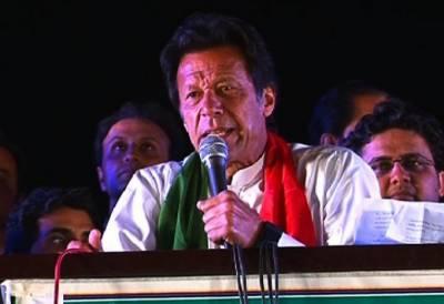 پاکستانی عدلیہ نے نئے پاکستان کی بنیاد رکھ دی، عمران خان