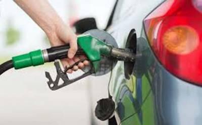 وزارت خزانہ نے پٹرولیم مصنوعات کی قیمتیں برقرار رکھنے کا اعلان کر دیا