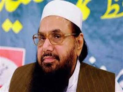 امیر جماعت الدعوہ حافظ سعید کی نظر بندی میں 2ماہ کی توسیع ، نو ٹیفکیشن جاری
