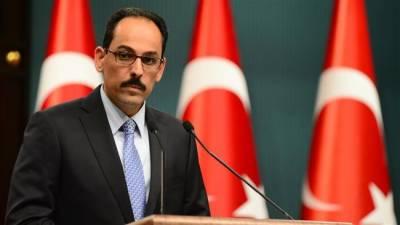 داعش مخالف جنگ کی شروع سے ہی غلط بنیاد قائم کی گئی، ترکی
