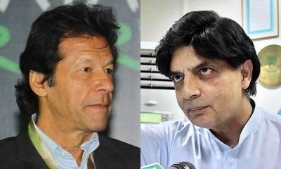 چوہدری نثار نے ریسٹورینٹ میں عمران خان سے ملاقات کی تردید کردی