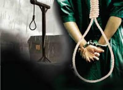 یمن میں عصمت دری کے مجرم کو سرعام سزائے موت