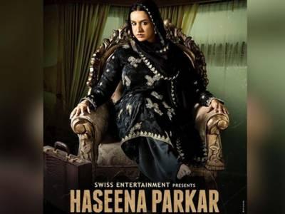 """شردھا کپور کی فلم """"حسینہ"""" تاخیر کا شکار"""
