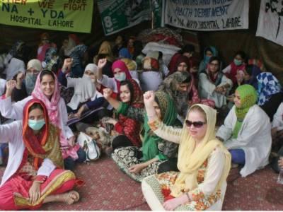 پنجاب میں ینگ ڈاکٹرز کا احتجاج دوسرے روز بھی جاری